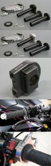 Active Galespeed Gasgriff Kit Typ 3 fahrzeugspezifisch