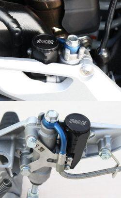 Behälter für Bremspumpe Suzuki  hinten