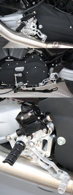 Rastenanlage Harley Davidson XR 1200