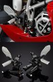 """Rastenanlage """"Sport"""" für Ducati 749-999"""