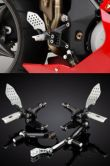 """Rastenanlage """"Supersport"""" für MV-Agusta"""