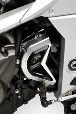 Rizoma Cover für Antriebsritzel Z1000