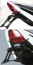 DPM Kennzeichenhalterung Suzuki GSXR 1000