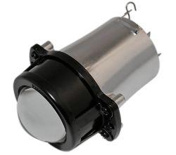 Ellipsoidscheinwerfer 38 mm Fernlicht H1 12V 55W ECE
